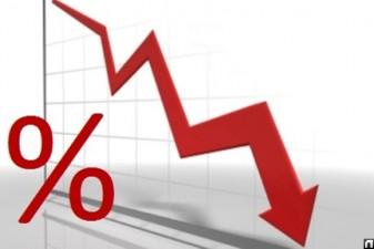 НБУ ЗНИЗИВ ОБЛІКОВУ СТАВКУ ДО 10%