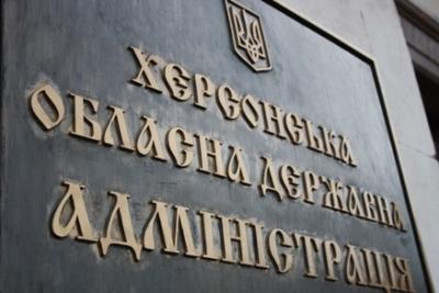 Відповідь обласної влади на чергове звернення по виділенню додаткових коштів на програму пільгового молодіжного кредитування
