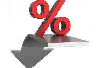 НБУ знизив облікову ставку на 1%